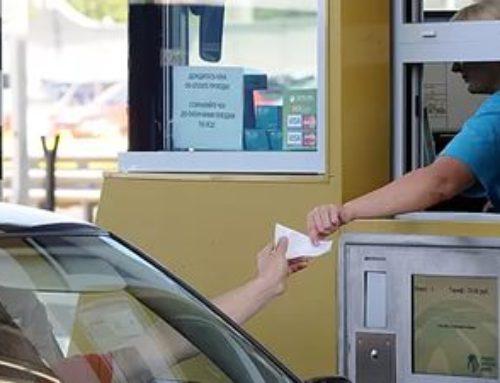 На ЗСД вводится новая система оплаты