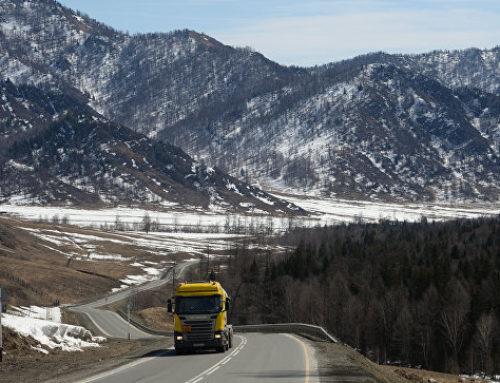 В правительстве дополнили полный перечень федеральных автодорог.